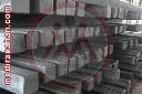 در بازار آهن ایران چه خبر است   26 شهریور ماه 99   تحلیل بازار آهن ایران