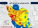 احتمال قرمز شدن شرایط کرونایی استان اصفهان و تهران