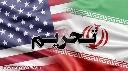 لغو تحریم ها علیه ایران یا واکسن روسی