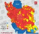 آخرین اخبار کرونا در ایران | تهران و اصفهان در وضعیت سیاه کرونا