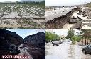 بارندگی سیل آسا 8 استان کشور را درگیر کرد