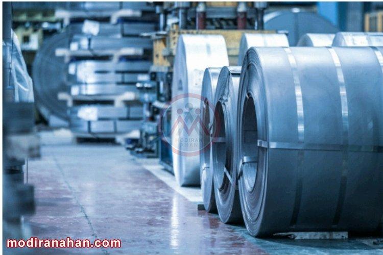 در بازار آهن ایران چه خبر است | 26 اردیبهشت 1400| تحلیل بازار آهن ایران - مدیران آهن