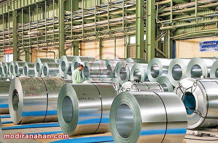 وضعیت بحرانی در بازار فولاد