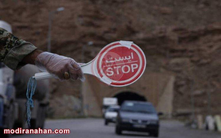 طرح 10 روزه دولت برای مهار کرونا