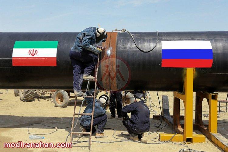 نقش روسیه در میدان گازی چالوس