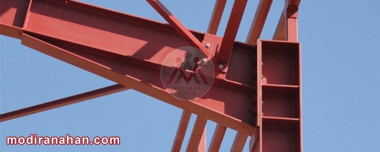 استفاده از ضد زنگ برای تیرآهن