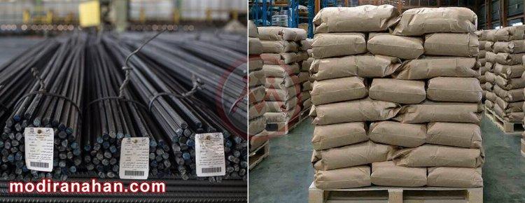 به زودی قیمت فولاد و سیمان کاهش مییابد
