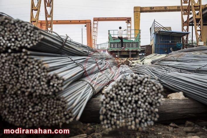 سه خبر تأثیرگذار بر قیمت آهن