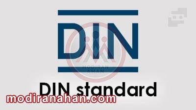 نماد استاندارد DIN