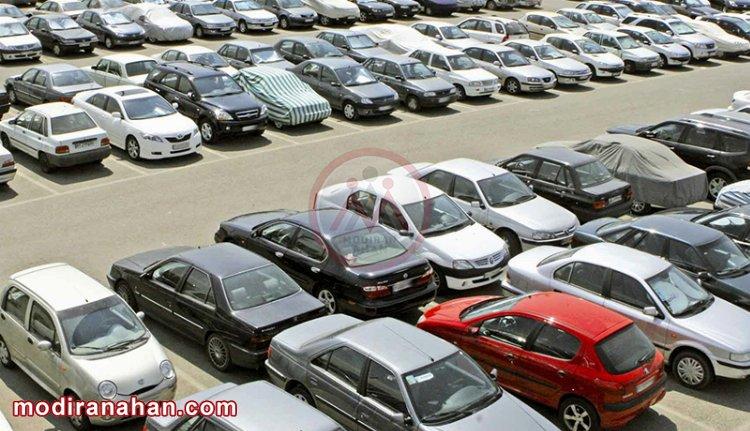 آزاد سازی واردات خودرو و قیمت خودروهای داخلی