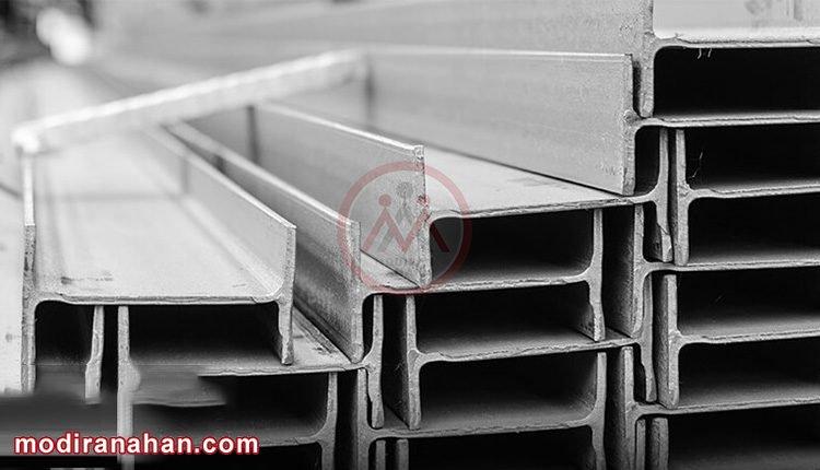 محاسن و معایب تیرآهن در ساختمانسازی