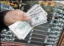 عدم هماهنگی نرخ ارز با تورم در ایران