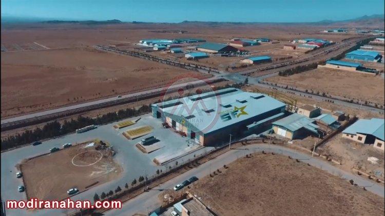کارخانه ستاره فولاد آسیا