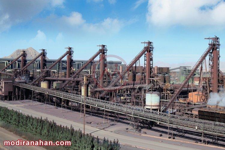 تولید آهن اسفنجی در فولاد مبارکه