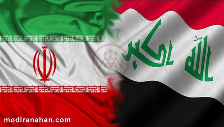 ایران و عراق شرکای تجاری