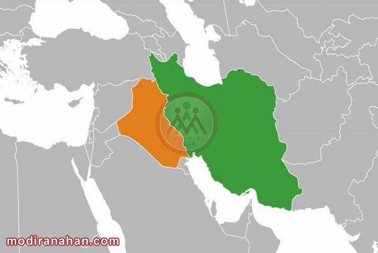 ایران و عراق در همسایگی یکدیگر